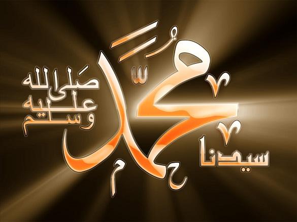 61 Gambar Allah Dan Nabi Muhammad Saw Paling Hist