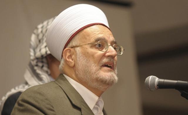 Ekrima Sa'id Sabri