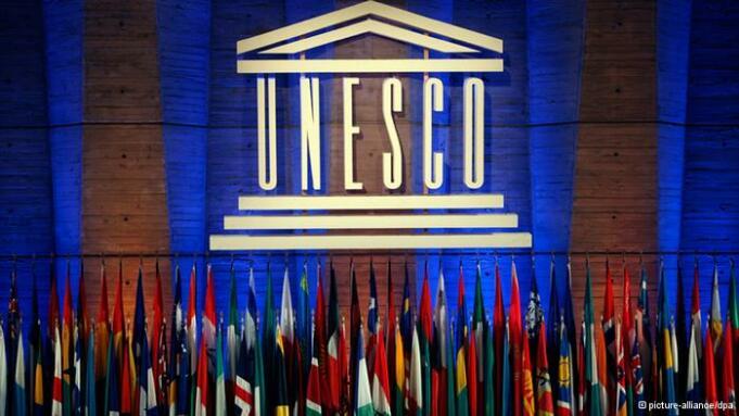 unesco (Foto: Istimewa)