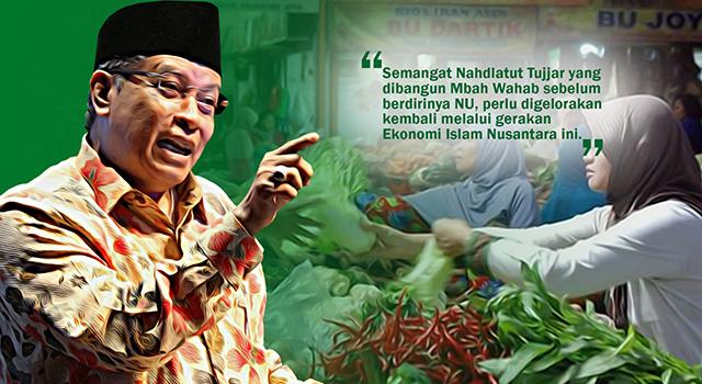 Ketua Pengurus Besar Nahdlatul Ulama (PBNU) KH Said Aqil Sirodj. (ilustrasi/aktual.com)