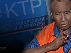 KPK tahan Sugiharto sebagai tersangka dalam kasus korupsi e-KTP. (ilustrasi/aktual.com - foto/antara)