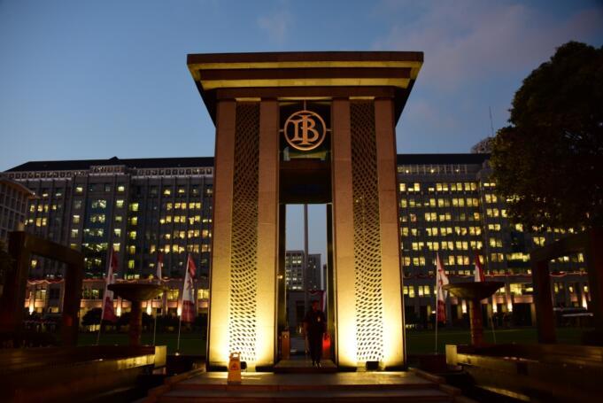Gedung Bank Indonesia