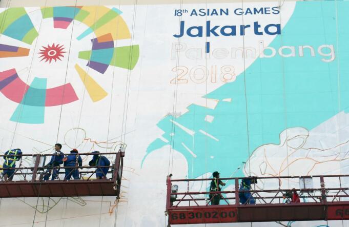 menko puan 2018 tahun kebangkitan olahraga indonesia