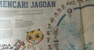 Koran Malaysia pasang bendera Indonesia terbalik