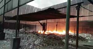 Ilustrasi pabrik alumunium