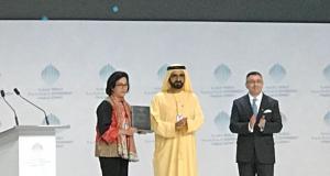 Menteri Keuangan Sri Mulyani terima penghargaan (Foto: Istimewa)