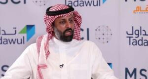 Mohammed El Kuwaiz, Ketua Otoritas Pasar Modal (CMA) Arab Saudi