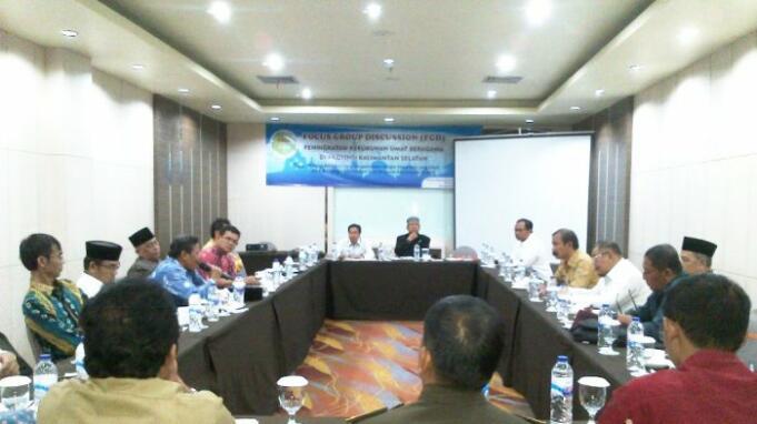 Forum Kerukunan Umat Beragama (FKUB) Kalimantan Selatan