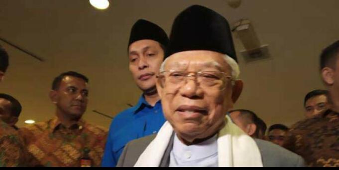 Wakil Presiden RI, Ma'ruf Amin