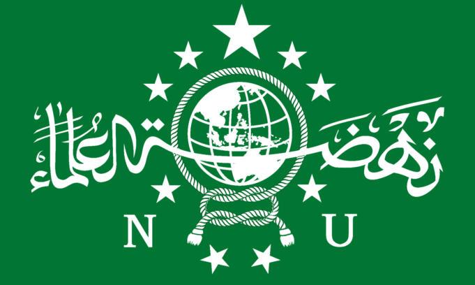 Logo NU