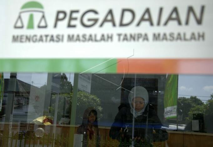 Logo PT Pegadaian (Persero)/Antara Foto