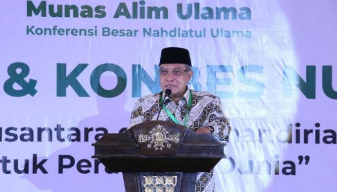 Ketua Umum PBNU, KH. Said Aqil Siroj. (Foto: NU Online)